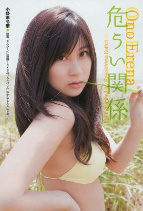 福本幸子の画像 p1_37
